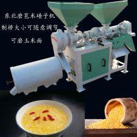 玉米去皮制糁机 新型碴子机厂家 河南小型家用玉米磨碴机