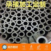 各类聚四氟乙烯PTFE填充锡青铜粉6304模压管 模压棒 可以提供样品