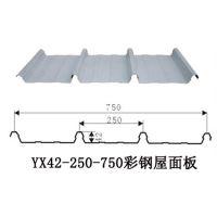 南通0.5mm厚YX41-250-750型屋面彩钢瓦厂家