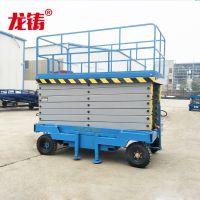 SJY12米剪叉式升降平台 牵引移动式电动液压升降机好用吗