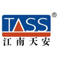 北京江南天安科技有限公司