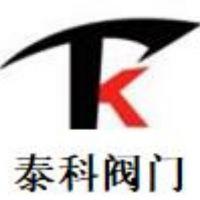 杭州泰科阀门科技有限公司