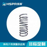 304不锈钢压缩弹簧不锈钢压缩减震弹簧定制各类弹簧