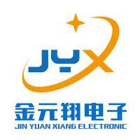 惠州市金元翔电子有限公司