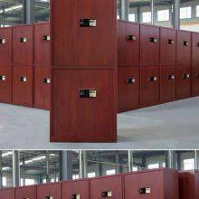 保险柜 电子保密柜 指纹密码柜 重庆厂家供应