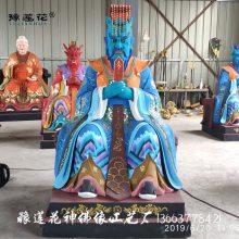 道观寺庙彩绘 四海龙王佛像 北海龙王 龙三太子佛像 龙女神像 四海龙王神像河南厂家直接