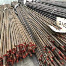 黑龙江316L不锈钢圆棒产品厂家