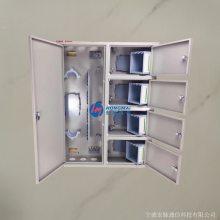 四网合一箱 共建共享光纤分纤箱 防水锁