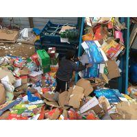 废纸长距离运输设备 厂家定做多用途上料机 废塑料传动输送机 山东金亿机械