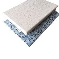 工厂批量定制生产大理石纹铝单板2.5mm规格木纹氟碳粉末铝板