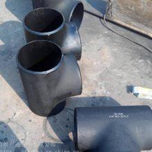 三通管件 三通接头 碳钢三通 俄标三通 出口管件 不锈钢三通 兴吉管道