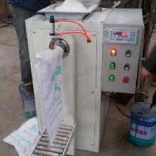 涂料包装机_粉末定量包装机科磊专业制造包装称