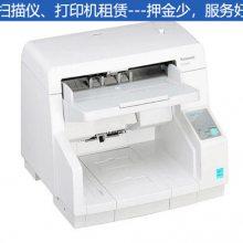 晋中高速扫描仪租赁-高速扫描仪租赁公司-合肥亿日(优质商家)