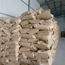 大豆异黄酮厂家价格食品级工业级饲料级大豆异黄酮