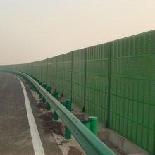 定制高速公路声屏障 透明声屏障隔音墙 空调外机隔音板消降噪板 工业设备隔音板