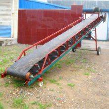 U型槽花生输送机 蚕豆装卸车皮带机 16米长带式输送机qk