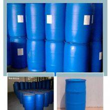山东三氯氧磷 国标三氯氧磷厂家现货出