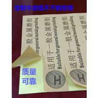 定制各种规格牛皮纸不干胶材质 彩色商标贴纸印刷定制logo 透明不干胶标签