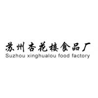 苏州市杏花楼食品厂