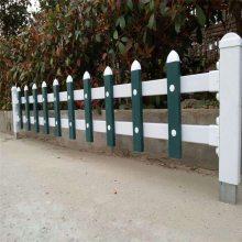 绿色拼接护栏 PVc草坪 花坛维护栏杆