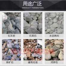 供应颚式破碎机 深腔颚式破石机 石料专用颚式破碎机生产线