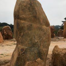 供应绍兴 黄蜡石刻字专用石 文化石、假山石 假山石