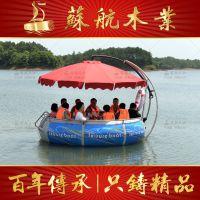 苏航厂家定制4人电动观光船玻璃钢脚踏船水上自行车6坐救生快艇