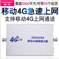 3W大功率移动4G上网手机信号放大器增强接收器 LTE4g通话上网
