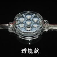 深圳宇发光电 断点续传点光源 DMX512点光源 5公分点光源