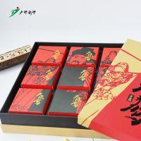 定制酒店月饼礼盒 天地盖月饼包装盒定做 合肥包装盒厂家白卡纸盒彩盒印刷
