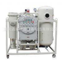 通瑞ZJC-10汽轮机油破乳化、脱大水、除杂质手推式小型真空过滤滤油机