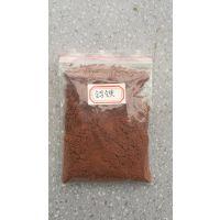 皮革厂废水脱色剂 总磷去除剂 氨氮去除剂 厂家直销