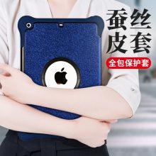 新款ipad皮套ipad硅胶套ipad mini5保护壳ipad硅胶保护套厂家批发