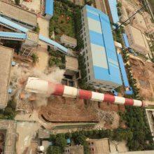 砖砌烟囱拆除施工单位