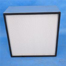 山东过滤器厂家供应320*320型有隔板高效空气过滤器 纸隔板高效过滤器