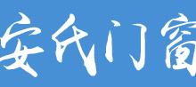 蚌埠市宏润门窗厂