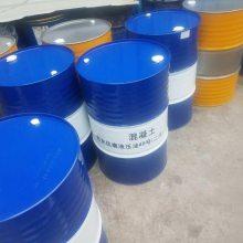 混凝土泵车专用液压油 46#抗磨液压油 长城液压油