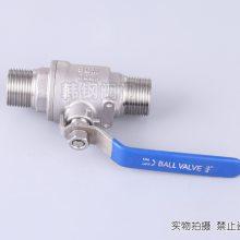 厂家直销二片式双外丝丝扣球阀,Q21F