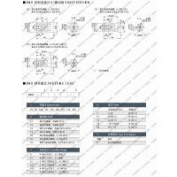 BMR-100P2AY,BMR-125P2AY,BMR-160P2AY,摆线马达