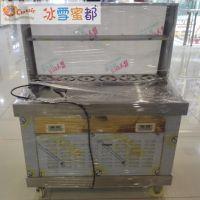 炒冰机专营 郑州百荣世贸商城