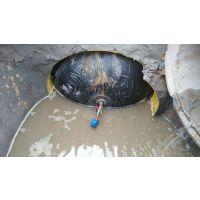 DN300-DN600管道闭水气囊 天然橡胶管道堵水气囊