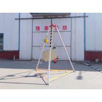 jsj-10消防铝合金救援三角架可伸缩救援三脚架 隆泰消防
