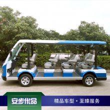 安步优品 ABLQY113B蓝白色豪华VIP接待电瓶观光车11座看楼观光车座旅游观光车景区电动观光车