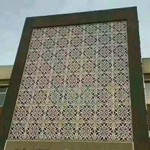 商业中心建筑外观装饰氟碳冲孔铝单板厂家直销
