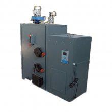 烟台全自动蒸汽发生器 300公斤工业蒸汽发生器 食品蒸汽锅炉发生机 价格