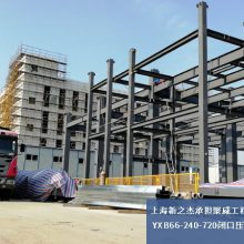 上海新之杰承担聚威工程TD4-120钢筋桁架楼承板生产任务