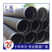 现货供应hdpe双壁波纹管钢带增强螺旋波纹管市政工程排水排污管