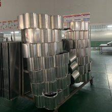 广场中庭铝板 包柱弧形铝单板 冲孔包柱透光烤漆铝天花板