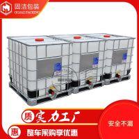 T厂家直销食品级酵素桶1吨车用尿素桶储水桶酿酒桶食品级1000l