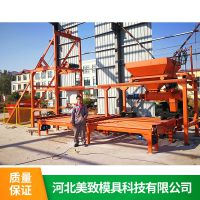 台湾混凝土预制设备厂家生产